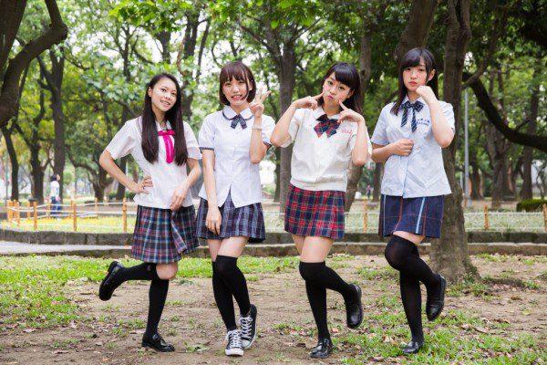 Pendidikan sekolah di Jepang