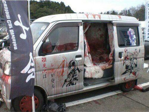 Van yang mengerikan di Jepang 0 (0)