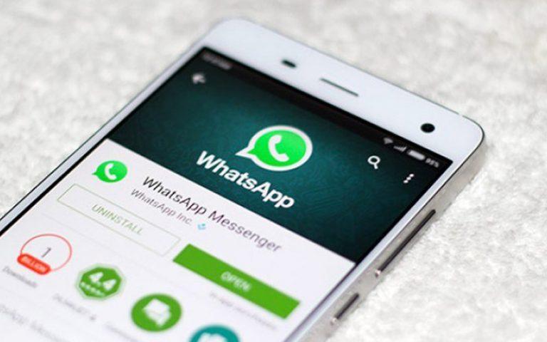 Cara Mengirim Gambar di WhatsApp Tanpa Kehilangan Kualitas 0 (0)