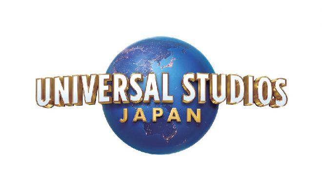 Daftar Penutupan Beberapa Wahana di Universal Studios Japan™ 2 (1)